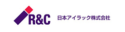 日本アイラックサービス