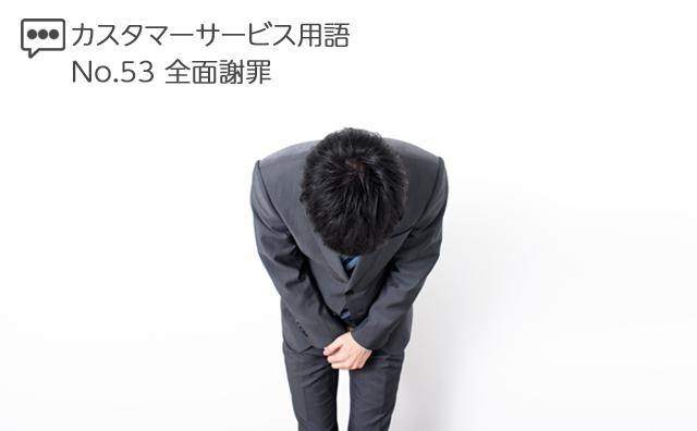 クレームナビ powered by 日本アイラック